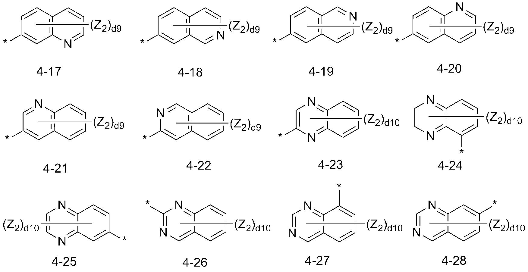 Figure pat00176
