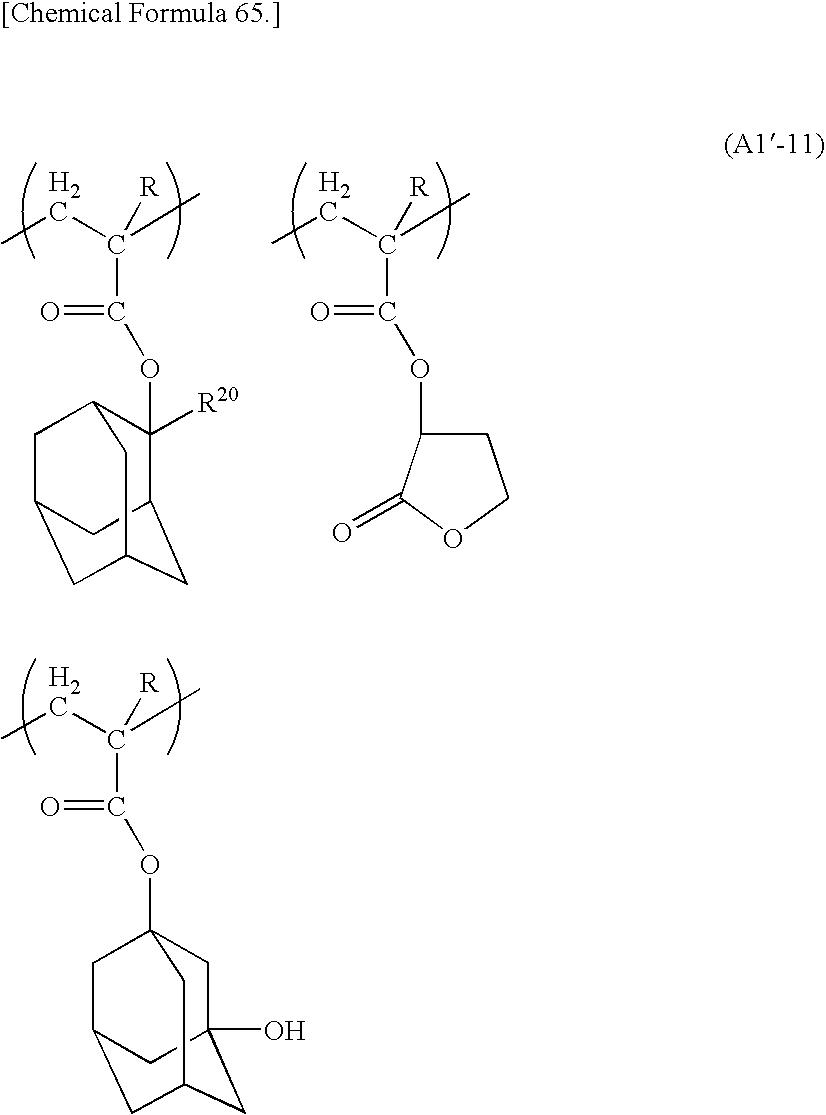 Figure US20100196821A1-20100805-C00096