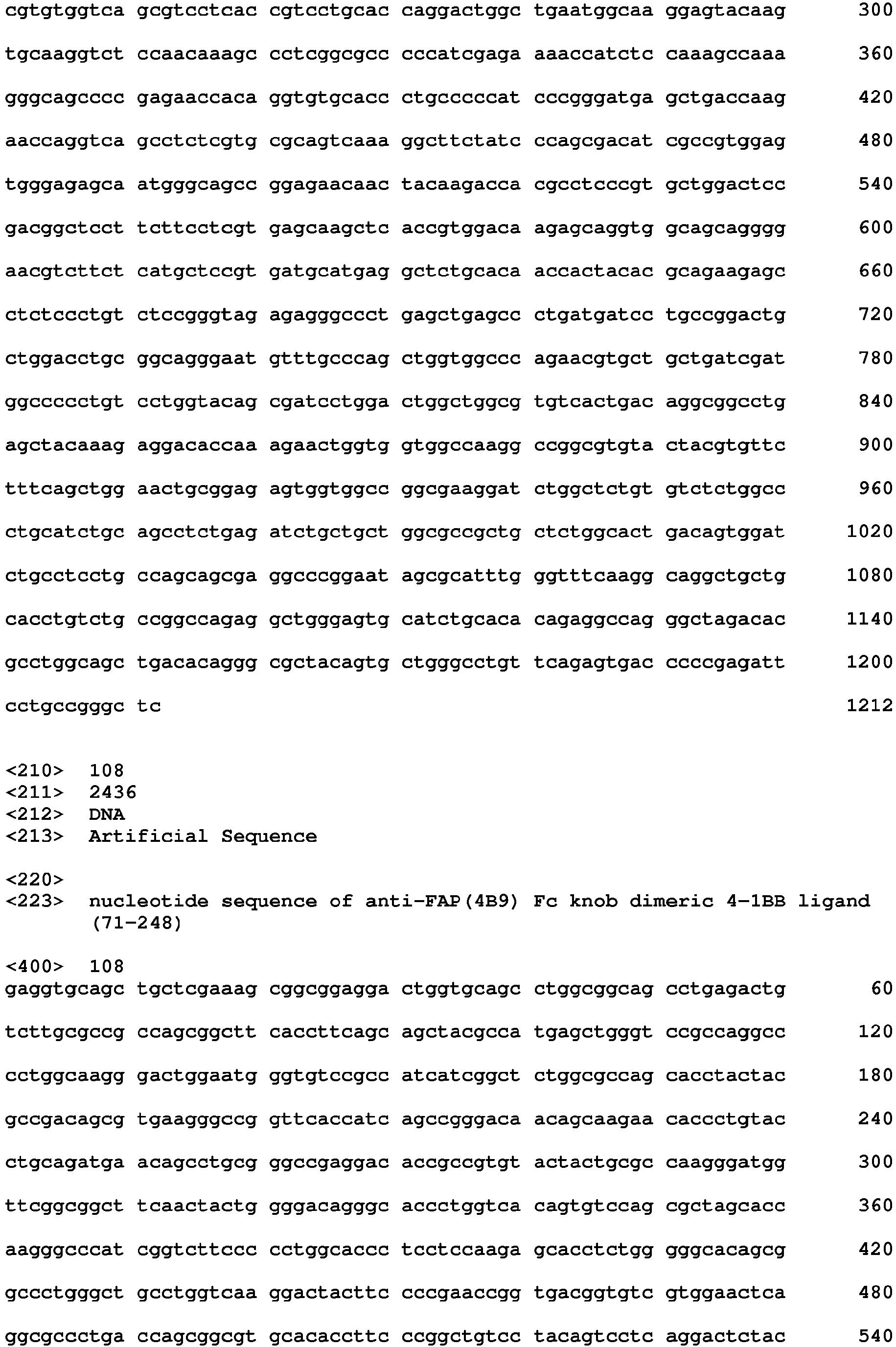 Figure imgb0353