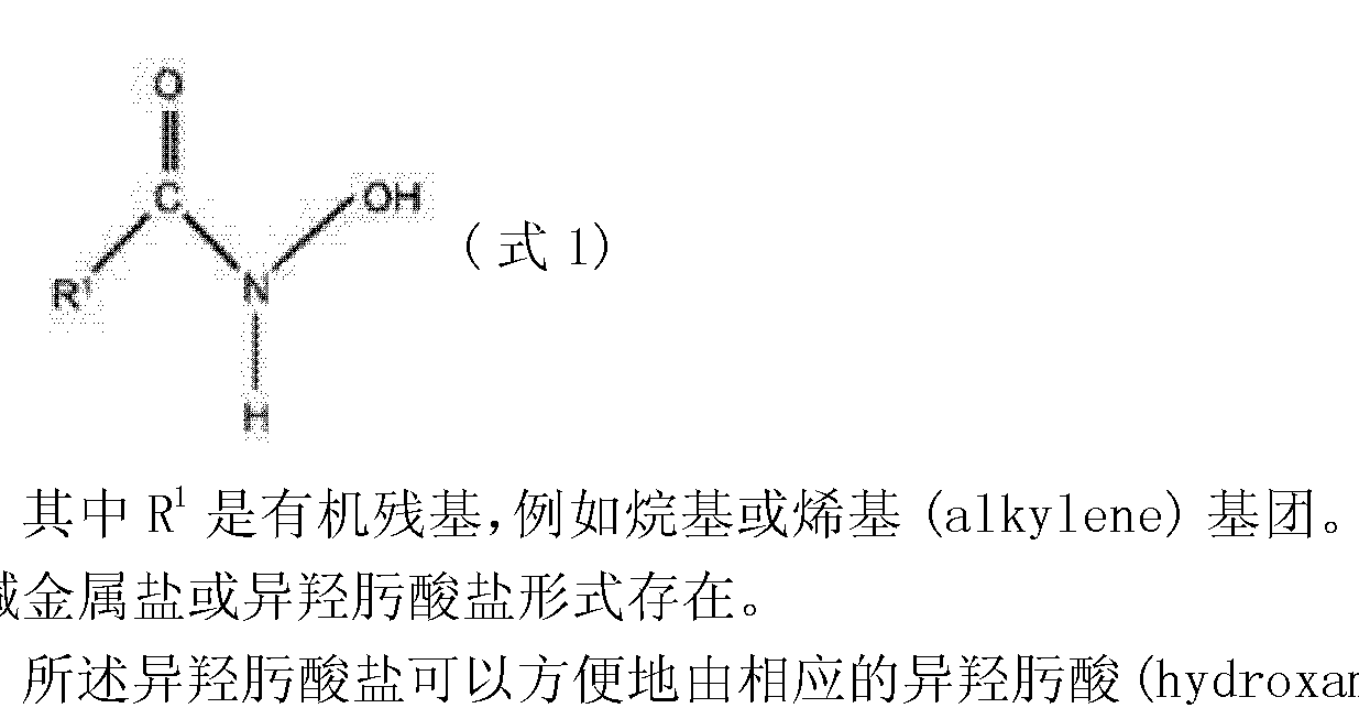 Figure CN102257109BD00041