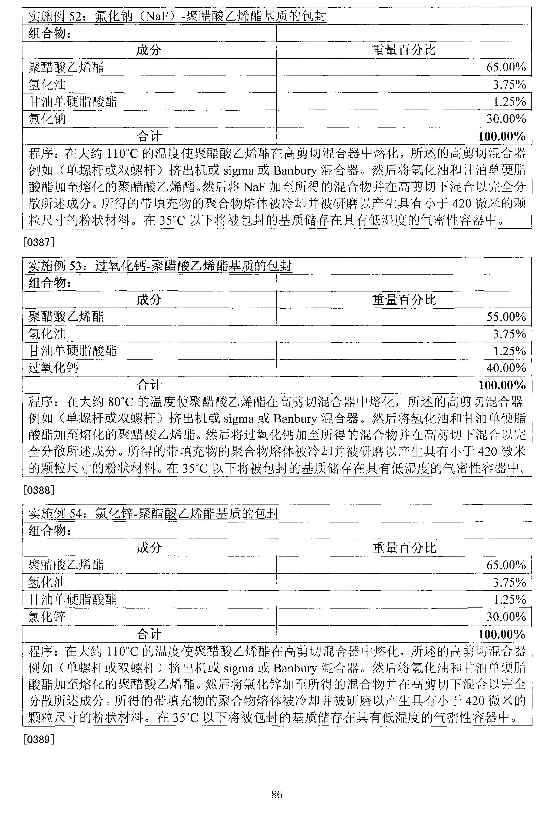 Figure CN101179944BD00861
