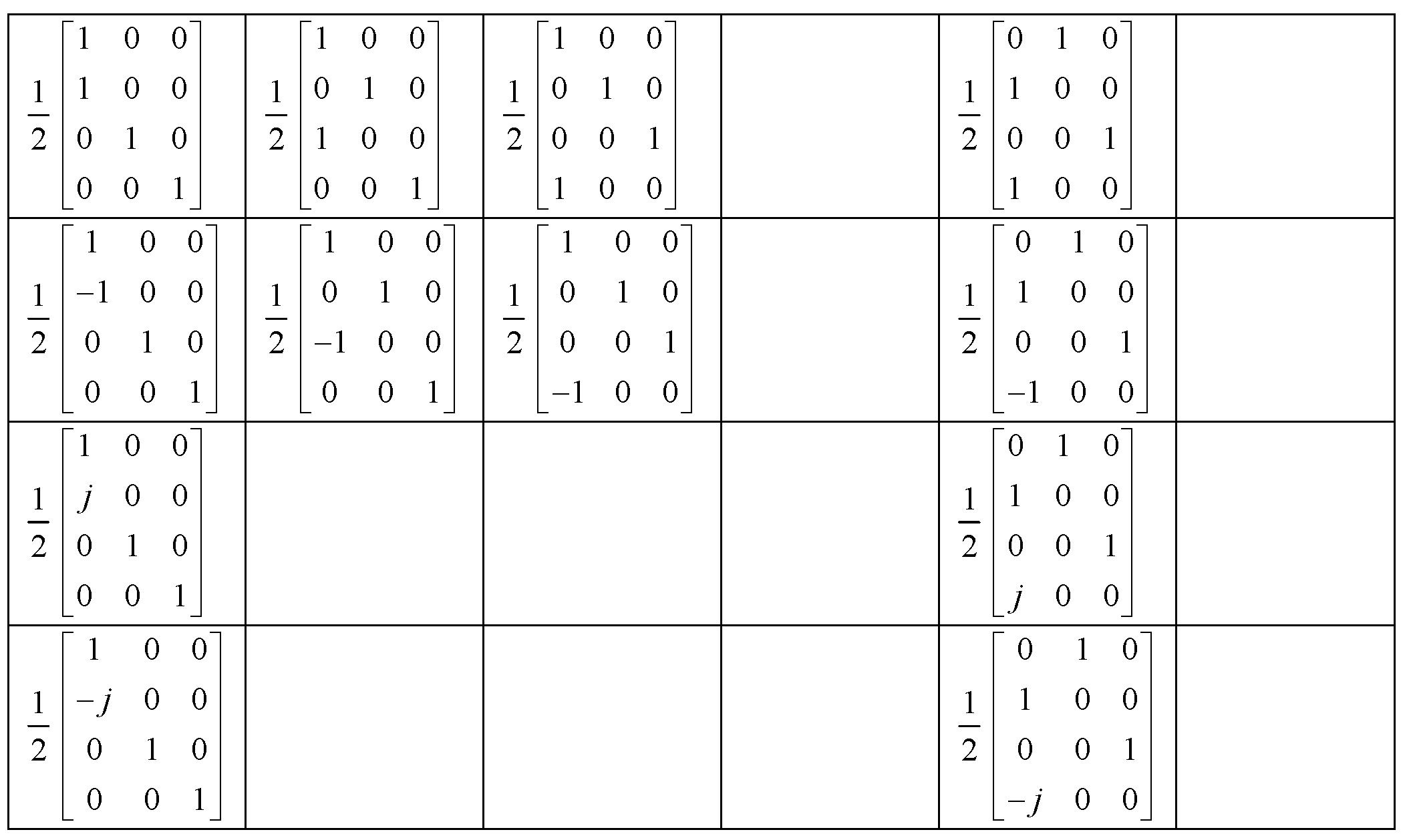 Figure 112010009825391-pat00463