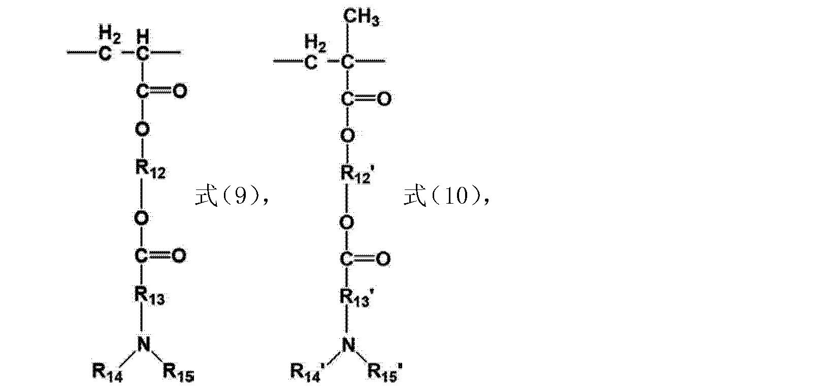 Figure CN103788293AC00031