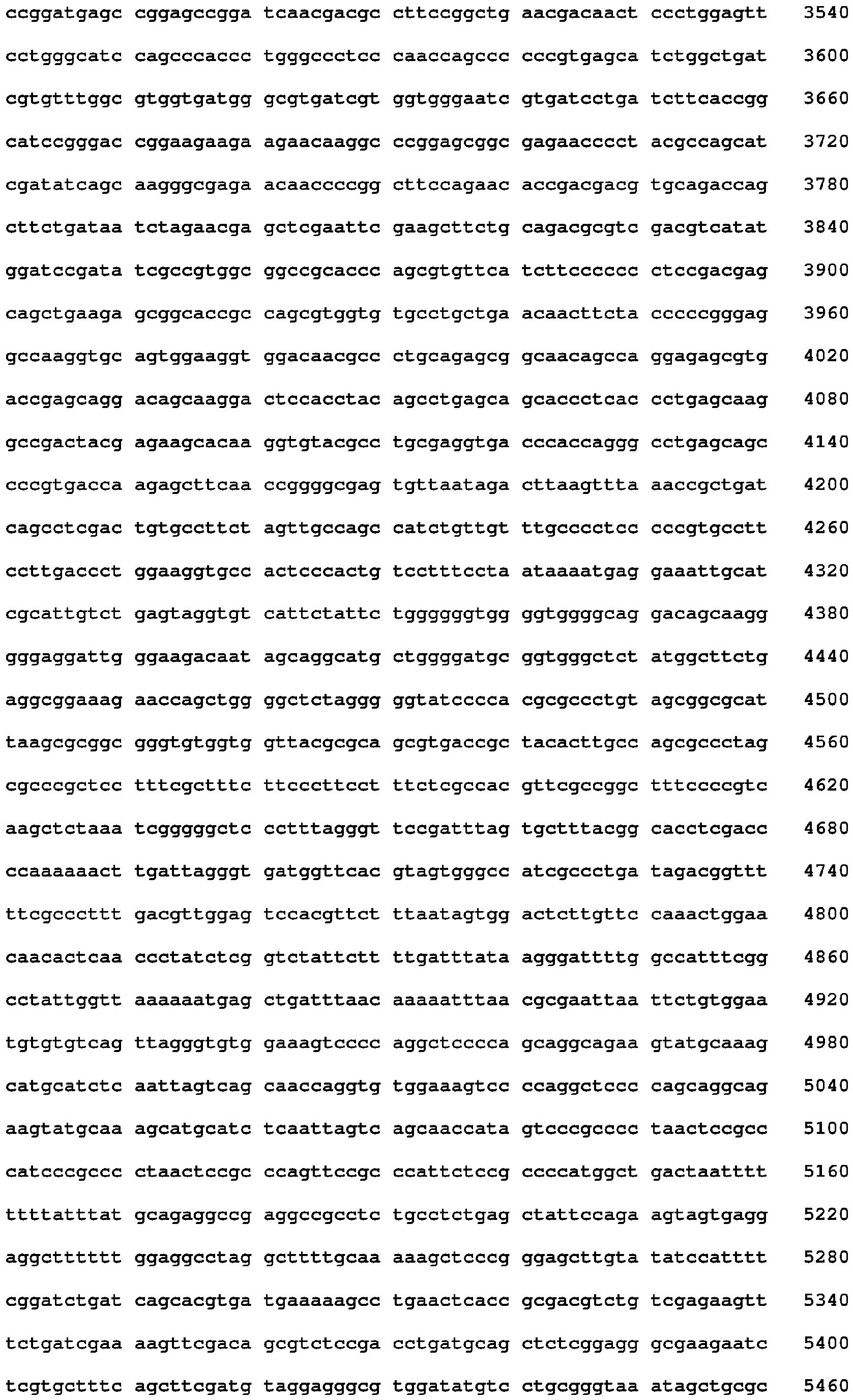 Figure imgb0467