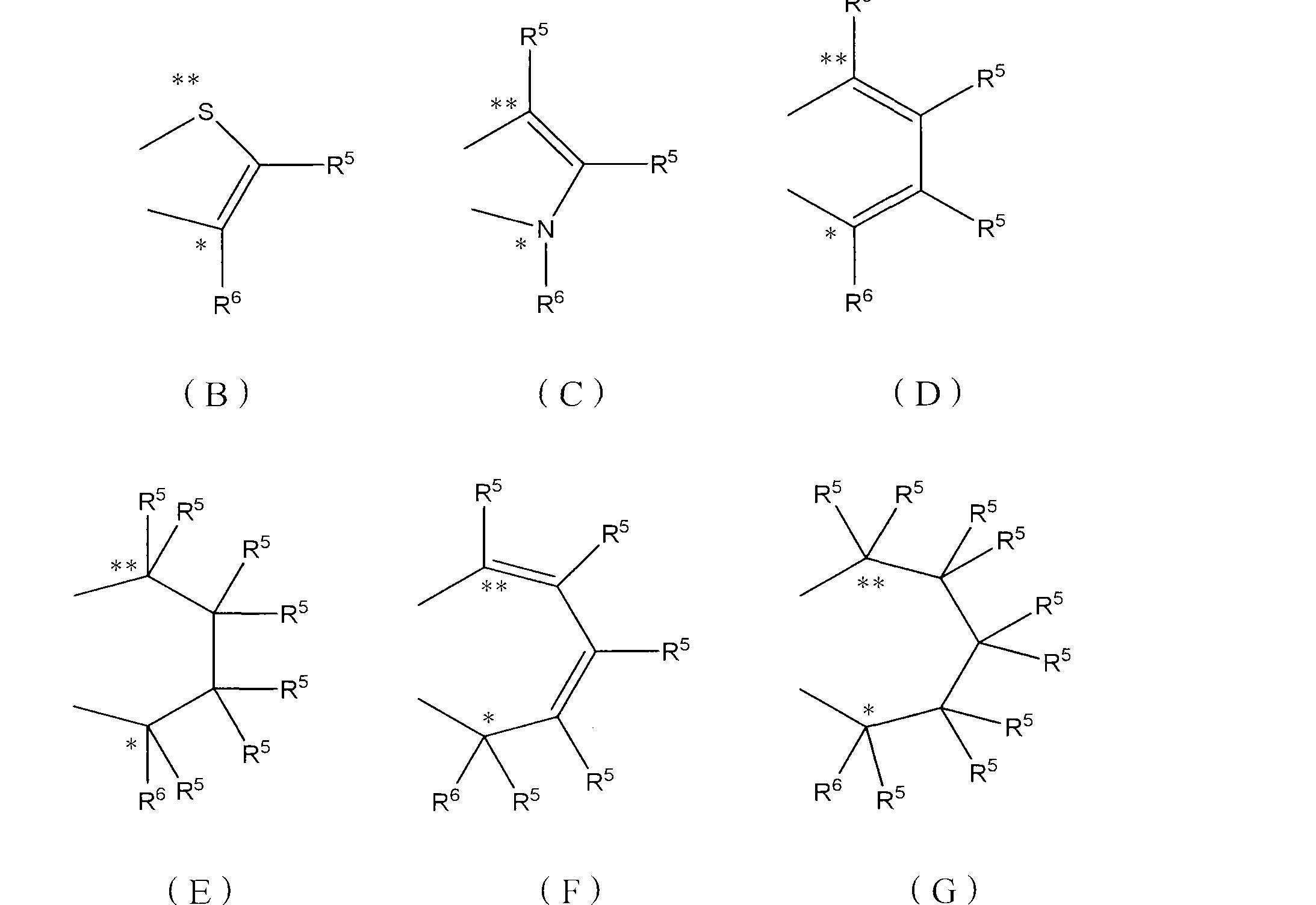 Figure CN101688004BD00321