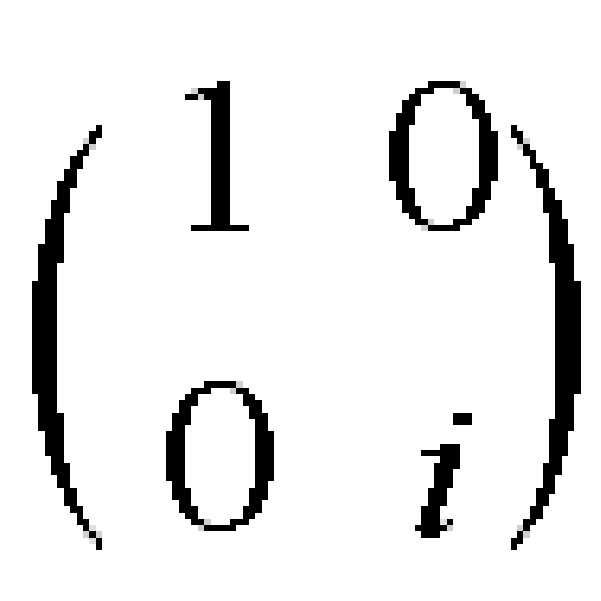 Figure 112011048985370-pat00006