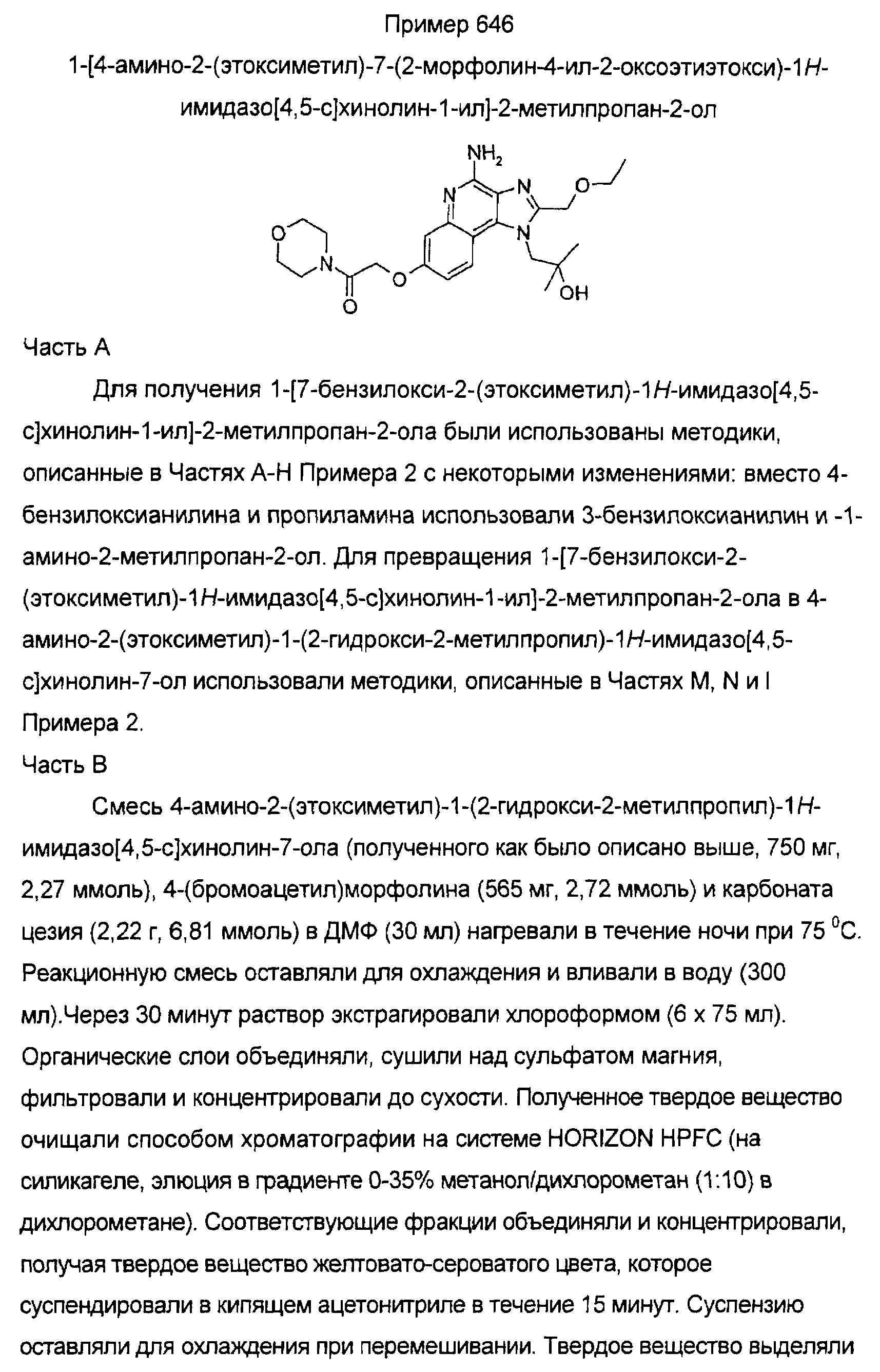 Figure 00000354