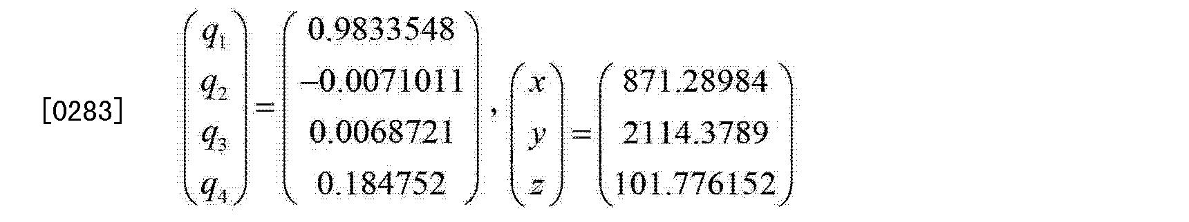 Figure CN104165584AD00243