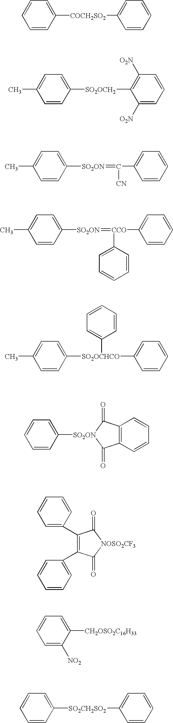 Figure US20040227798A1-20041118-C00017