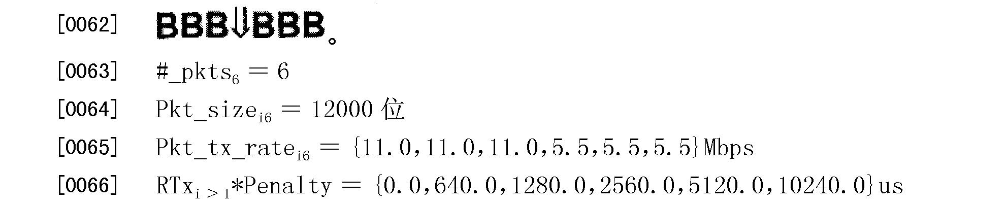 Figure CN101390412BD00092