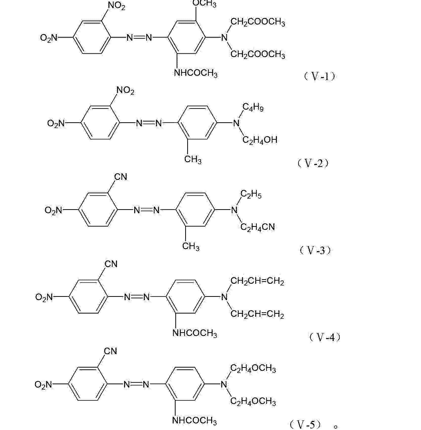 Figure CN101735663BC00031