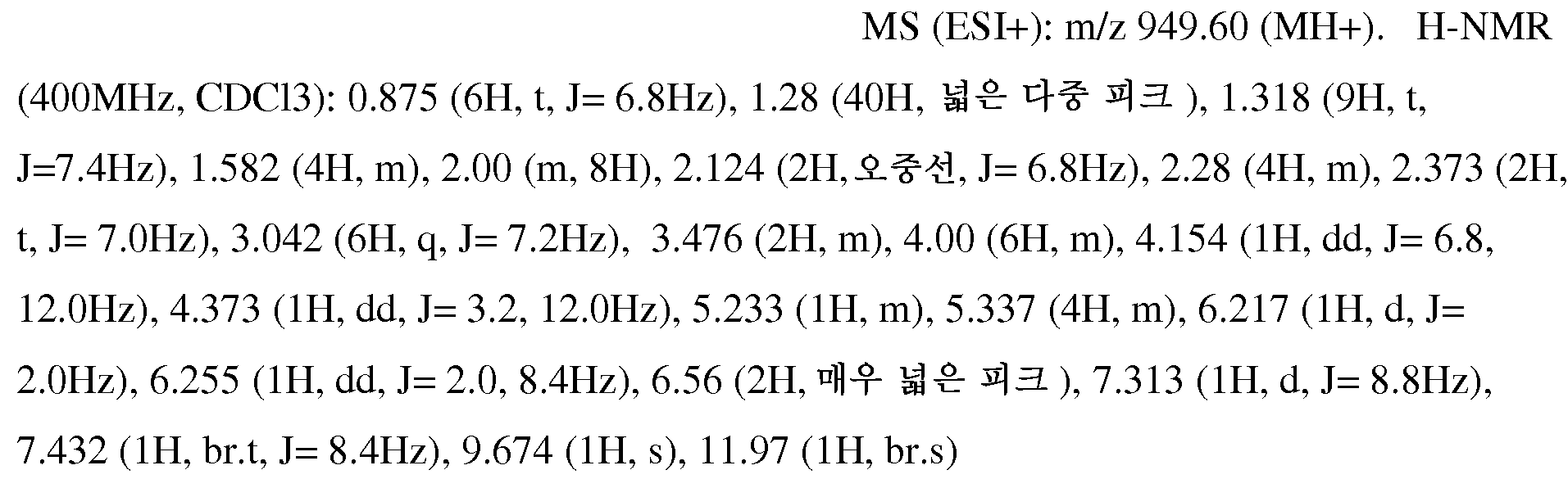 Figure pat00234