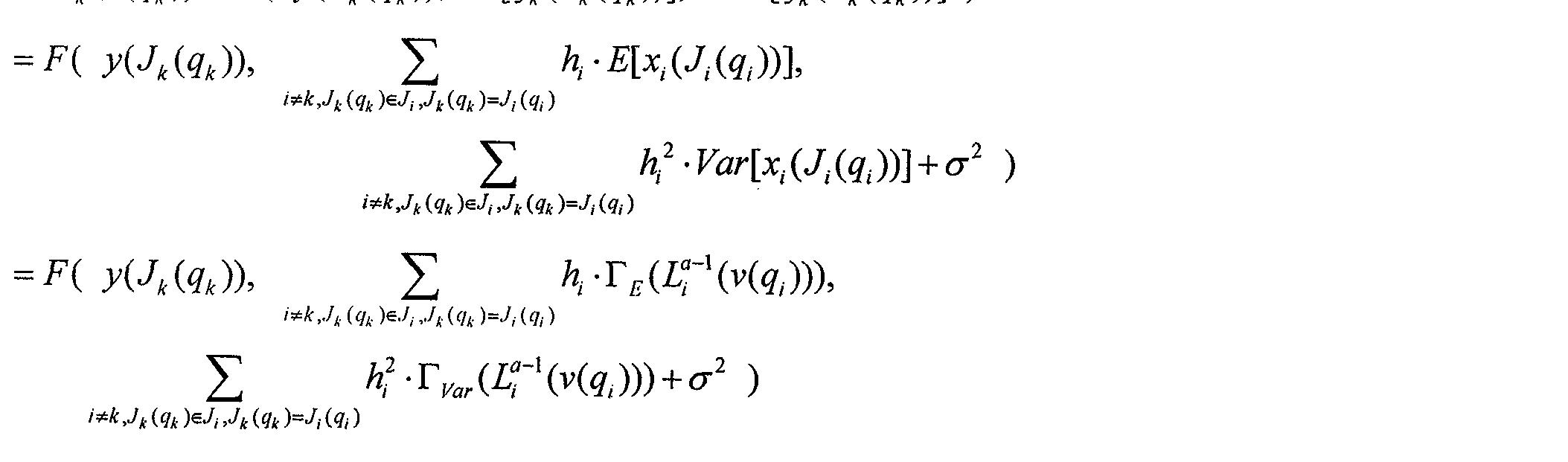 Figure CN101695016BC00043