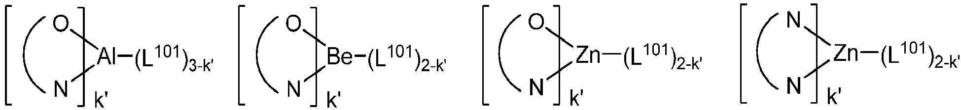 Figure imgb0941