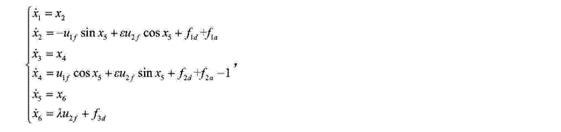 Figure CN103838145AC00031