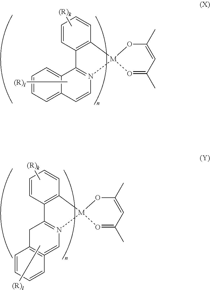 Figure US09837615-20171205-C00097