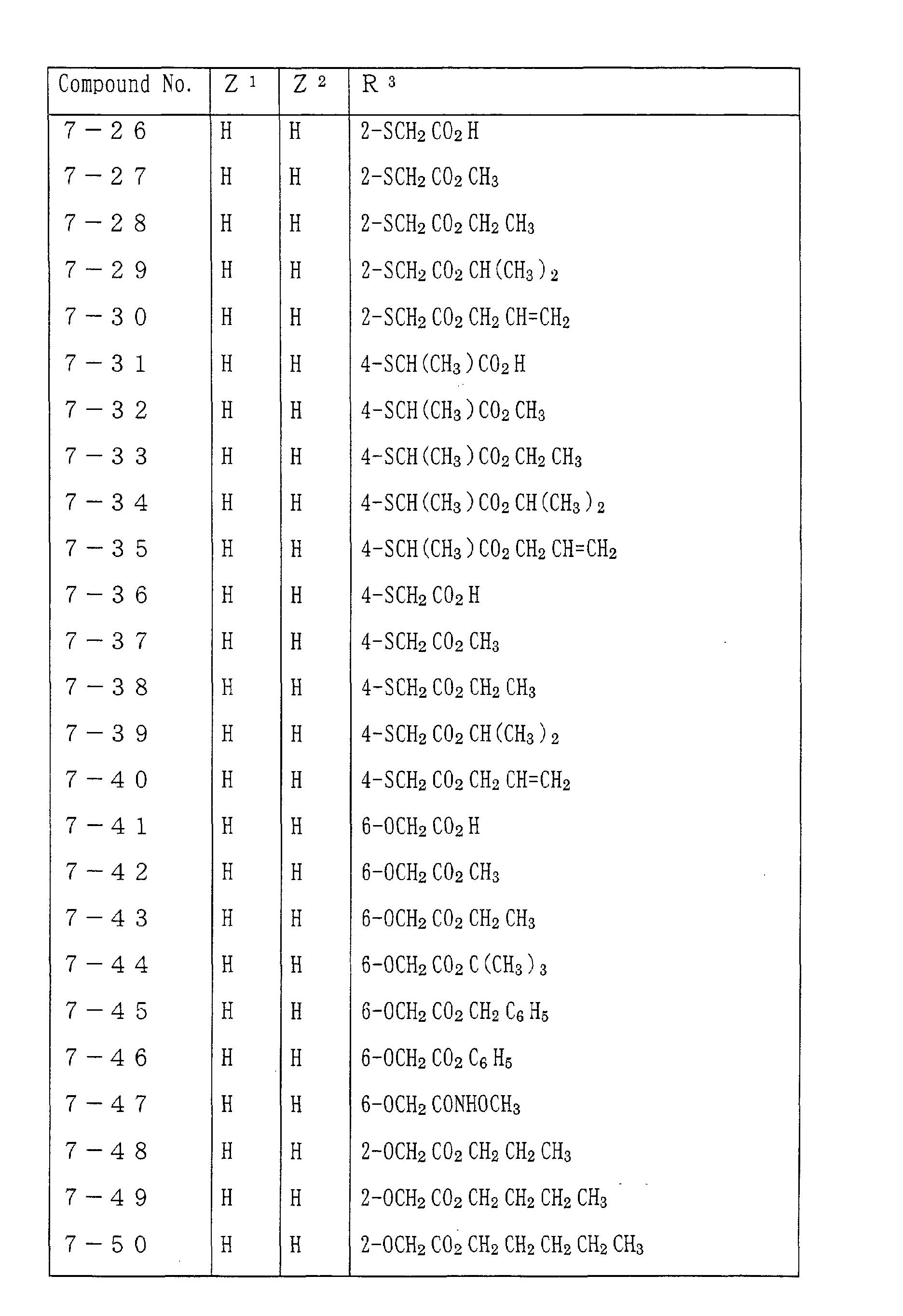 Figure 02220001