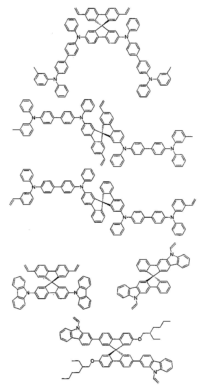 Figure 112004006235419-pct00004