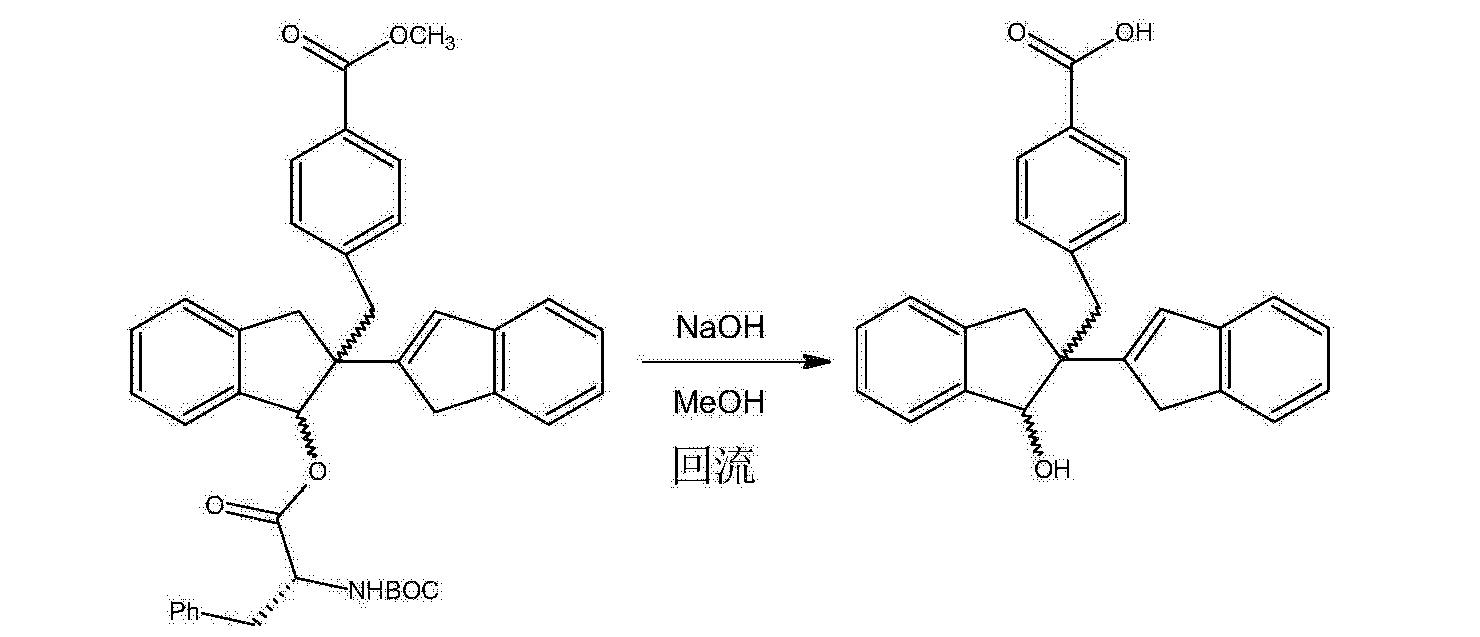 Figure CN103764608AD00132