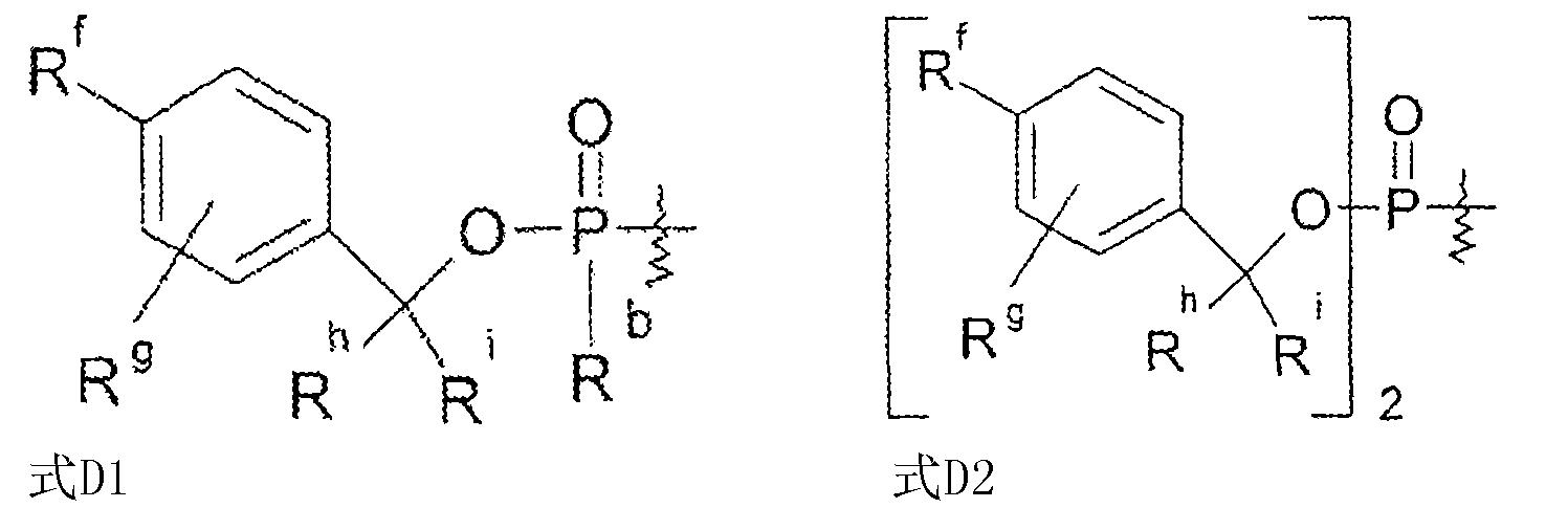 Figure CN101610995BD00162