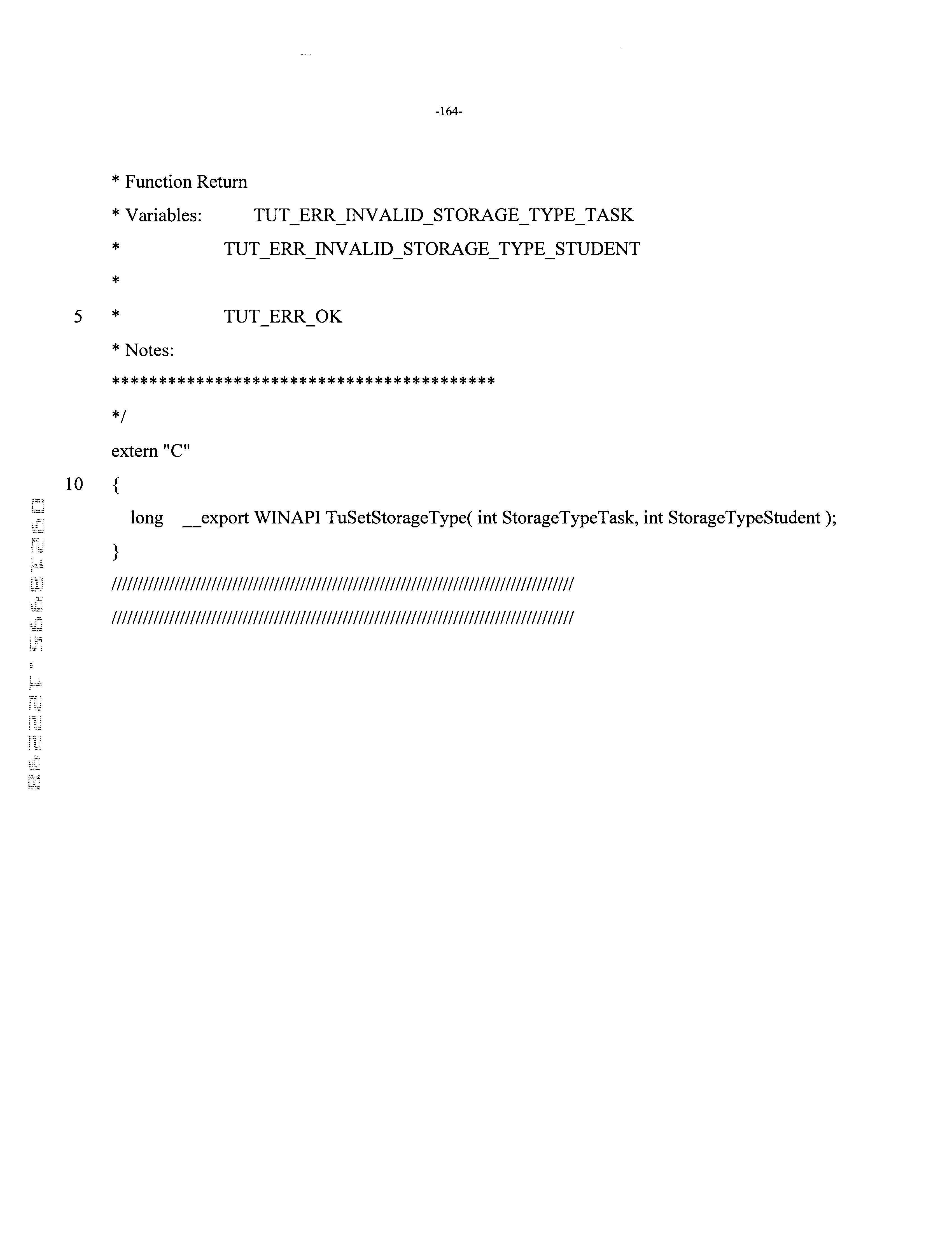 Figure US06535861-20030318-P00031