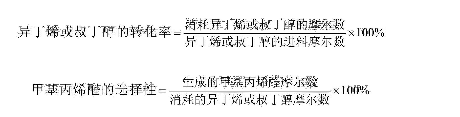 Figure CN104707627AD00091