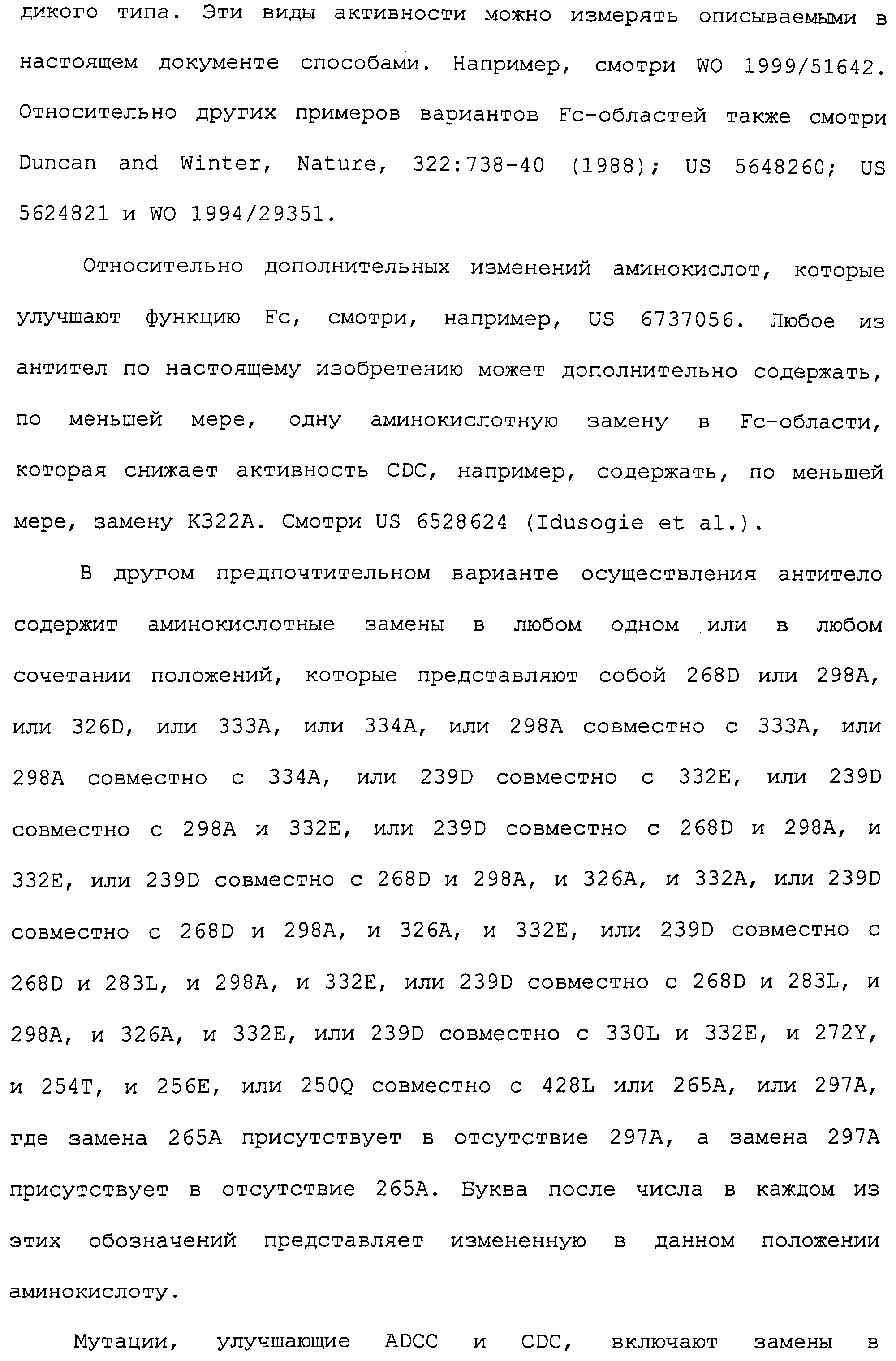 Figure 00000177