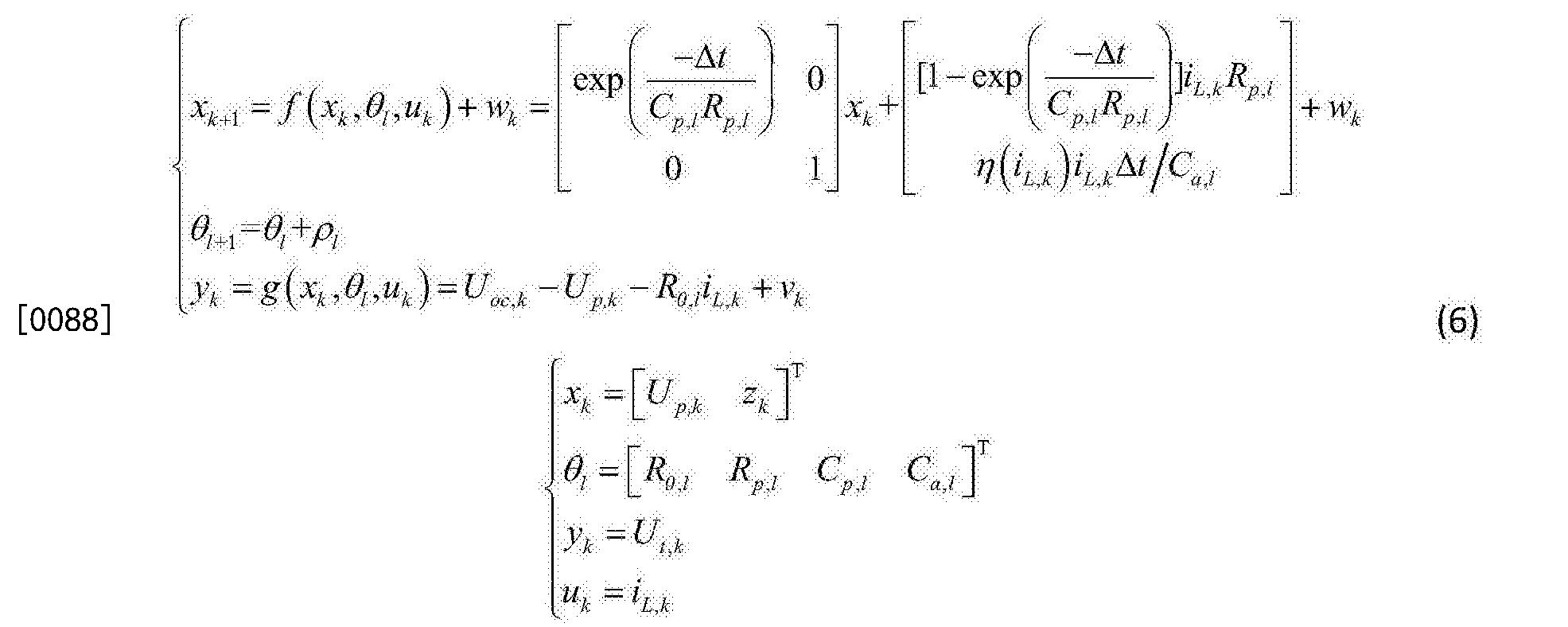 Figure CN106291381BD00084