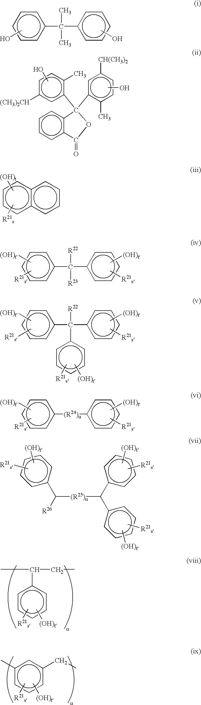 Figure US06455223-20020924-C00044