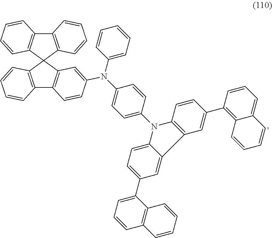Figure US08704212-20140422-C00071