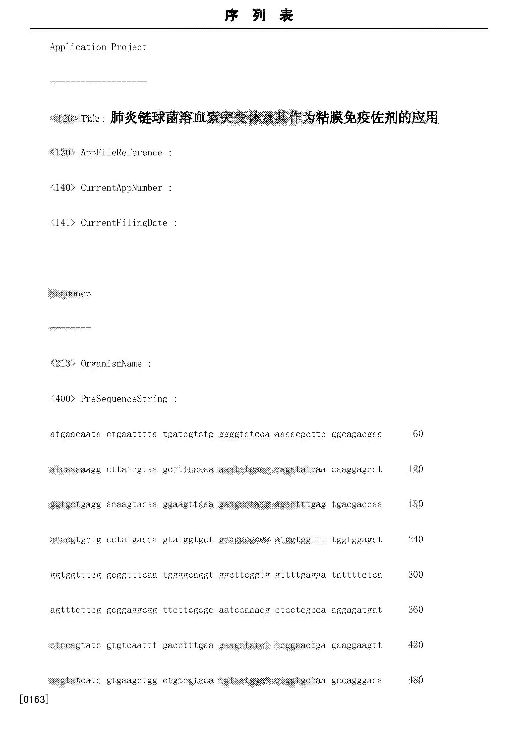 Figure CN103936842BD00111