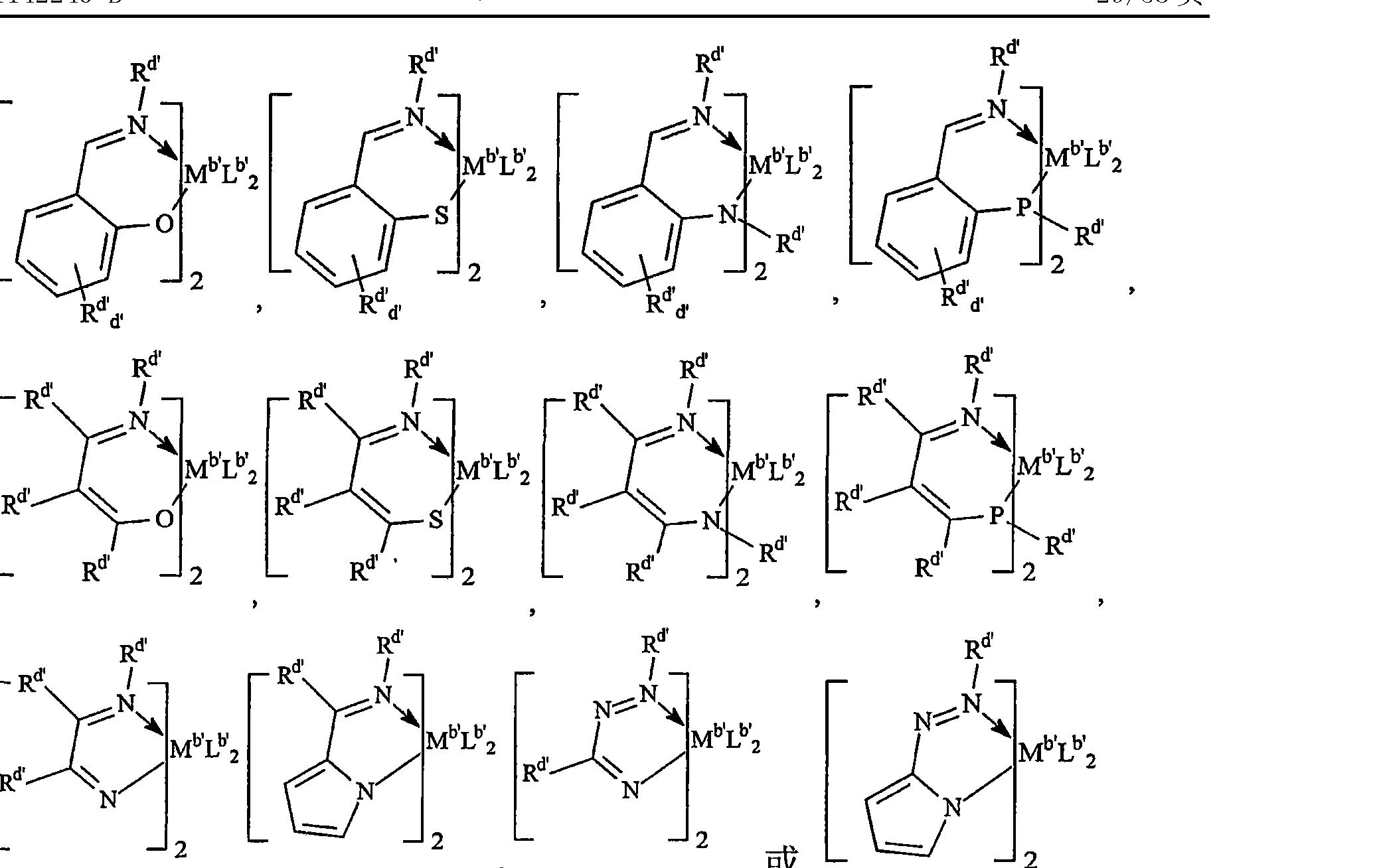 Figure CN101142246BD00311