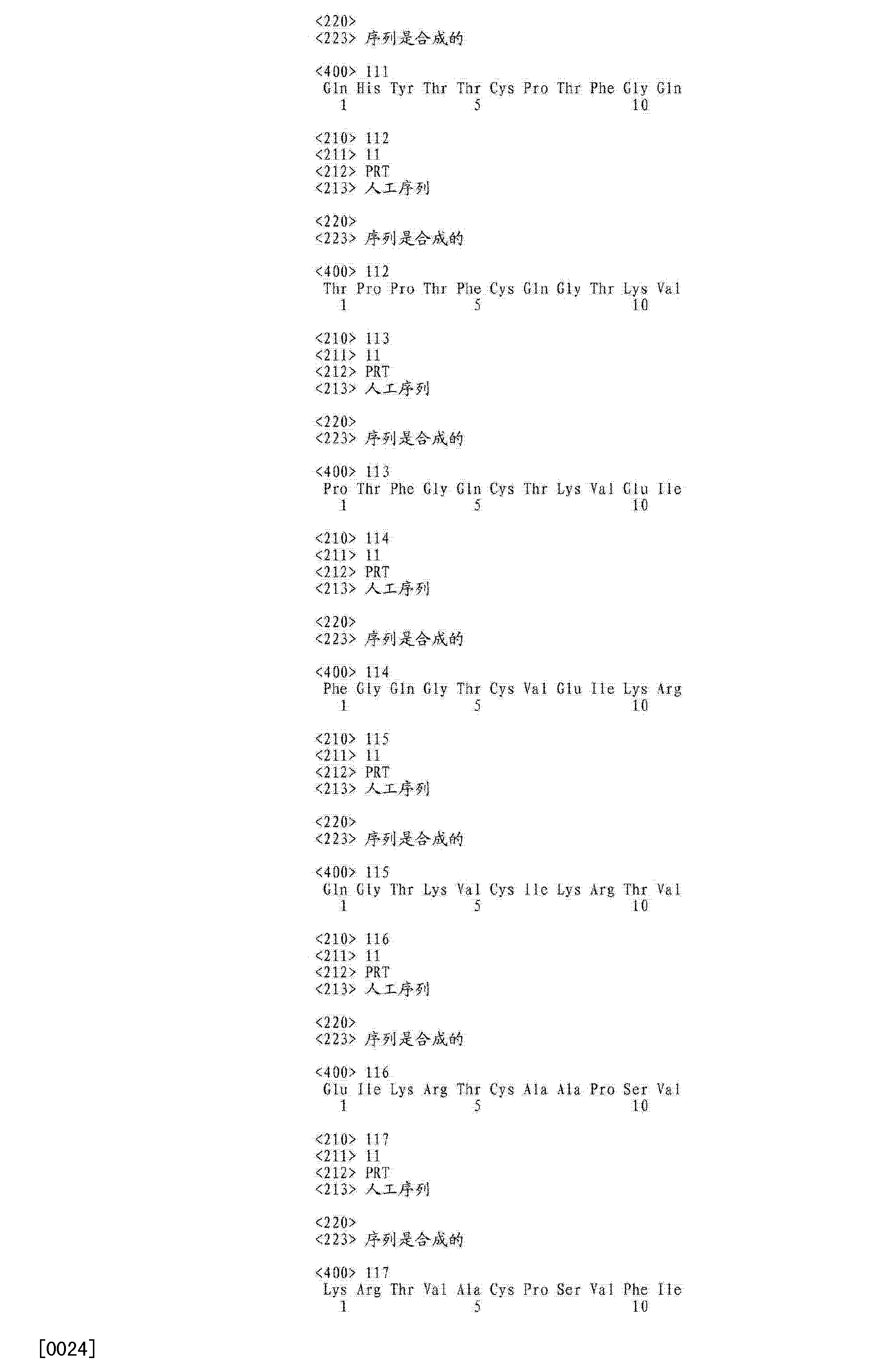 Figure CN103068406AD00951
