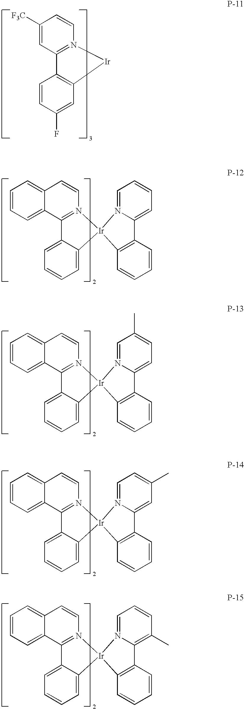 Figure US20090191427A1-20090730-C00050