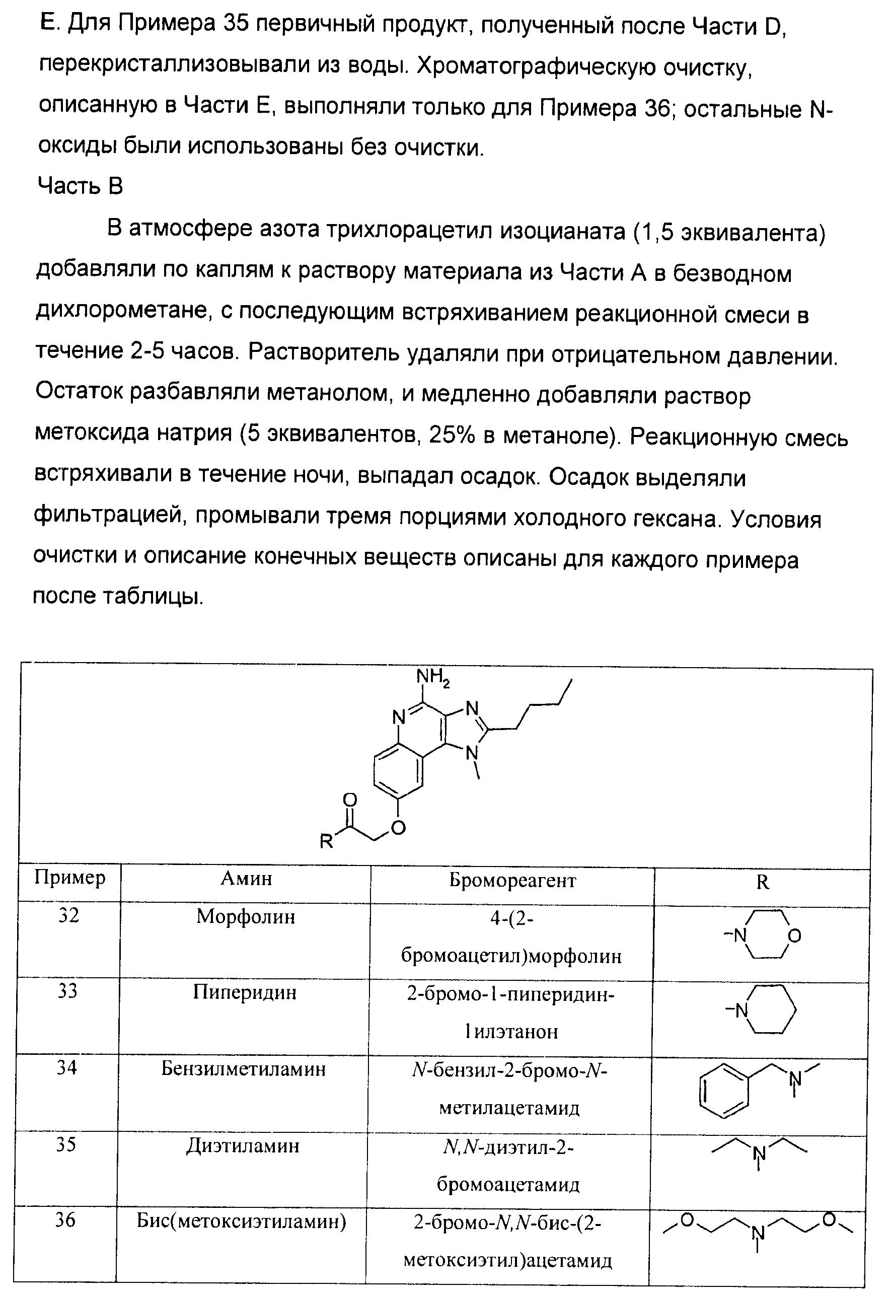 Figure 00000150