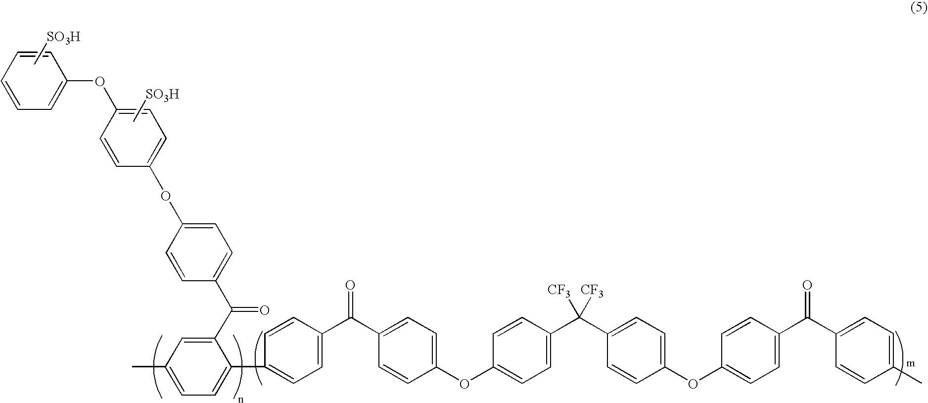 Figure US20040121211A1-20040624-C00005
