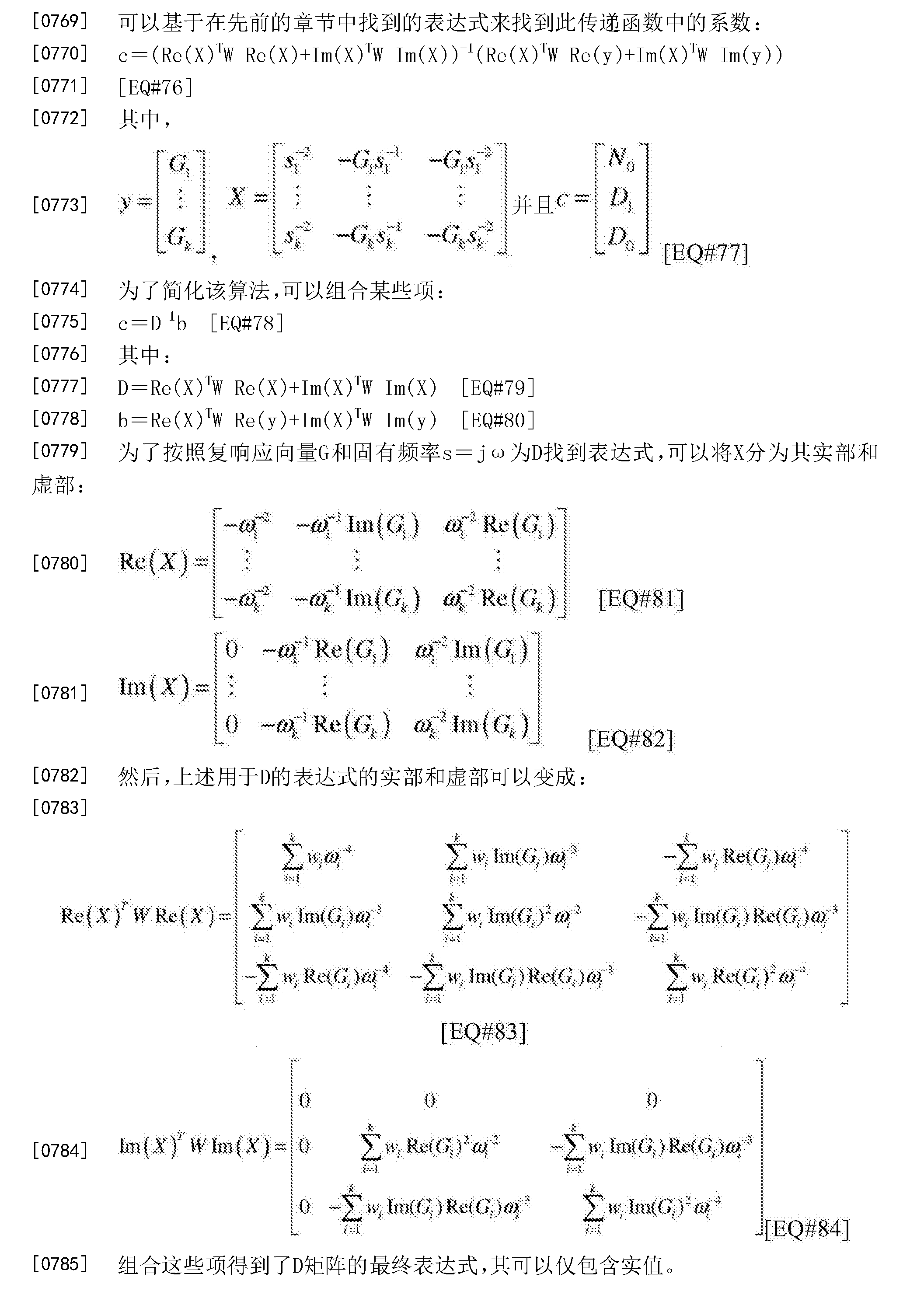 Figure CN106376233AD00631