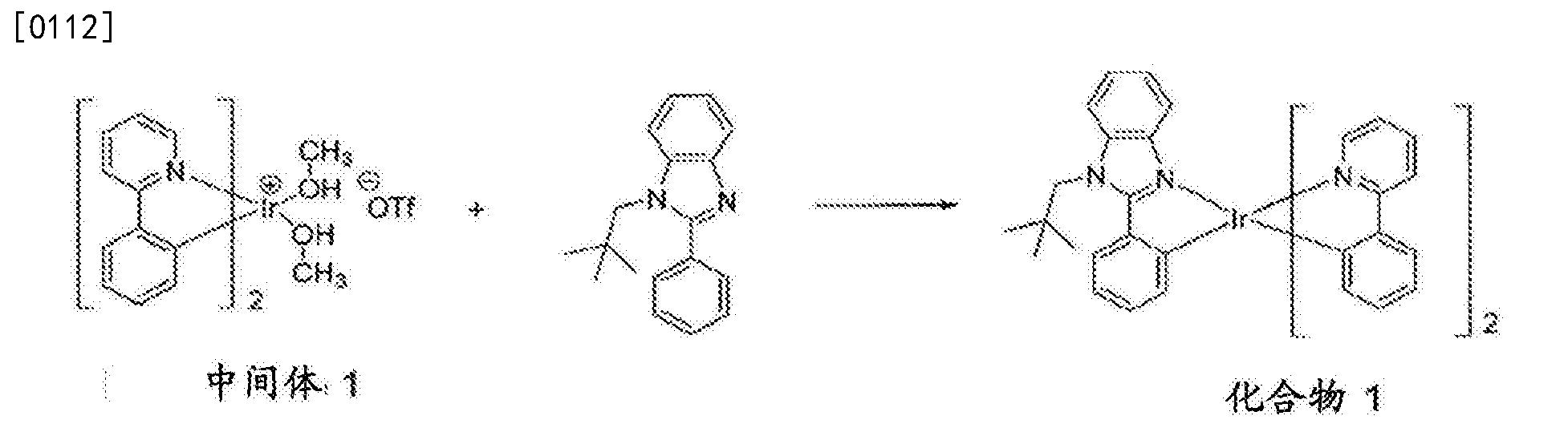 Figure CN103396455BD00472