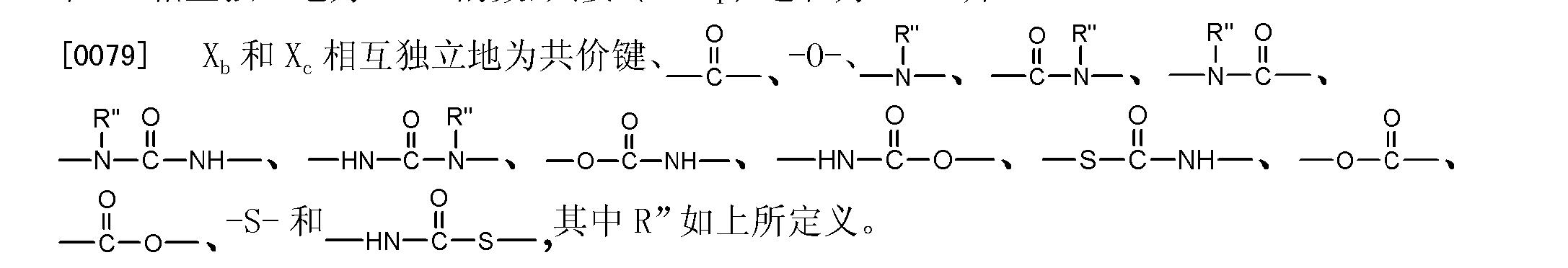 Figure CN102264709AD00135