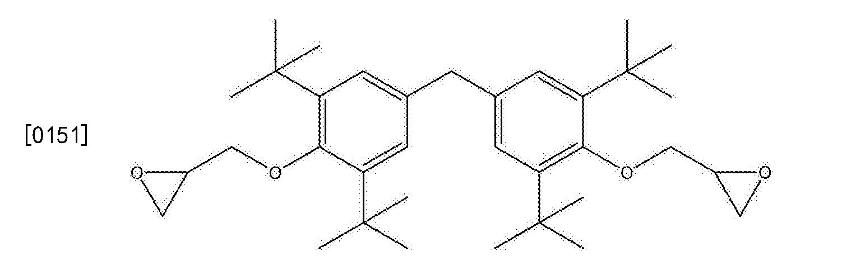 Figure CN103347963BD00221