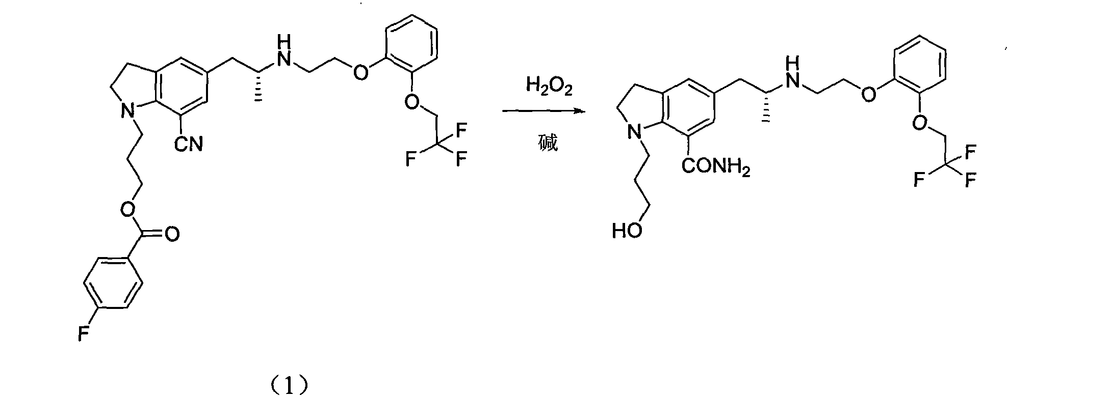 Figure CN102382029AD00051