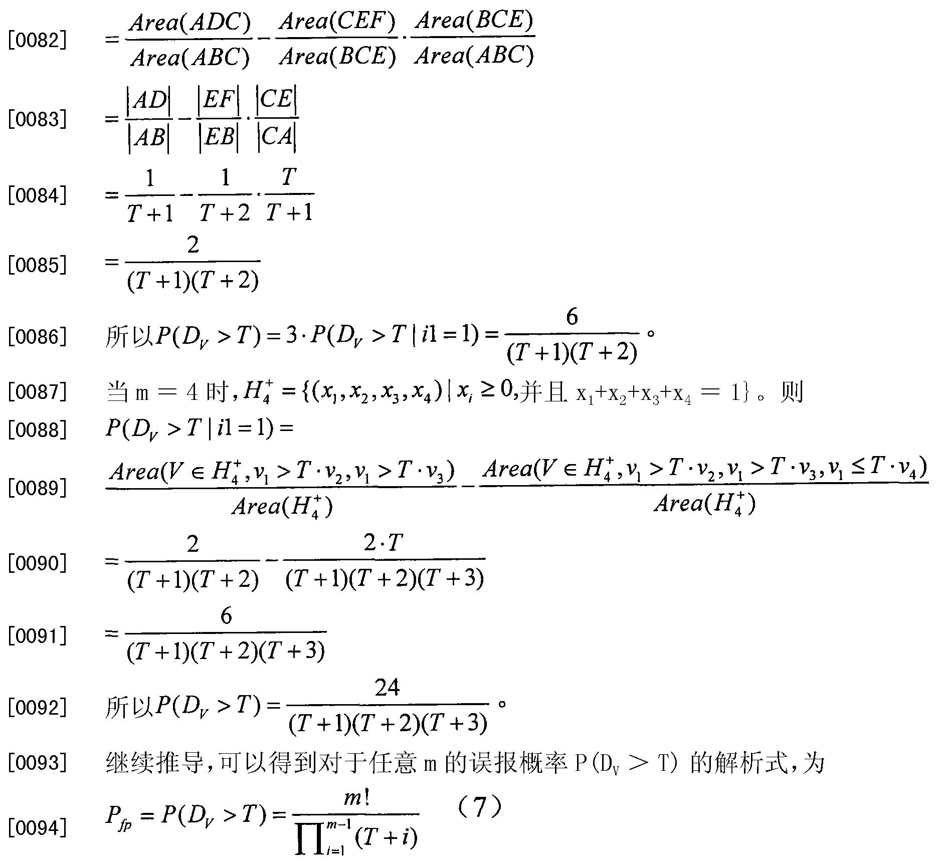 Figure CN101689290BD00101