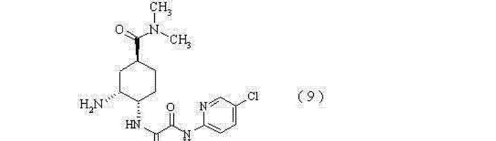 Figure CN102348680BD00111