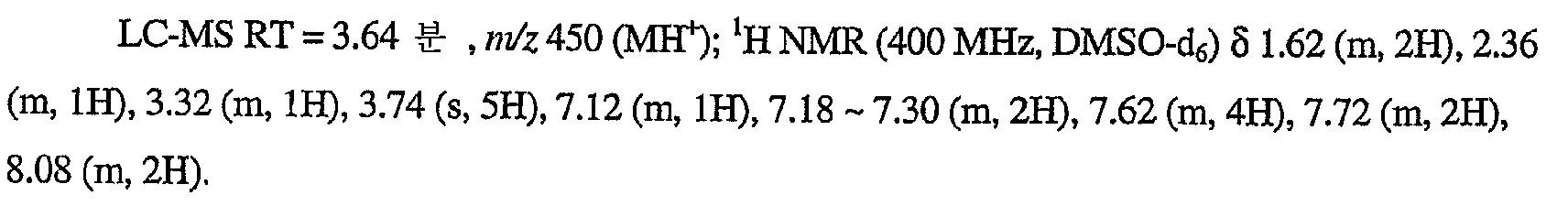 Figure 112007082249387-PCT00135