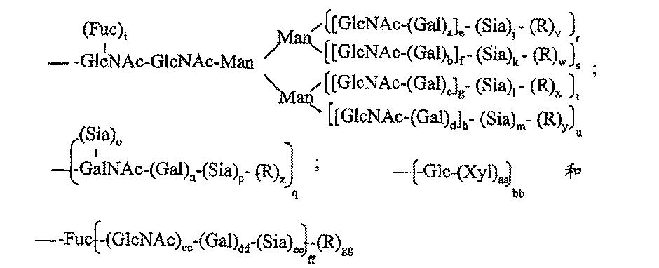 Figure CN105131104AD00201
