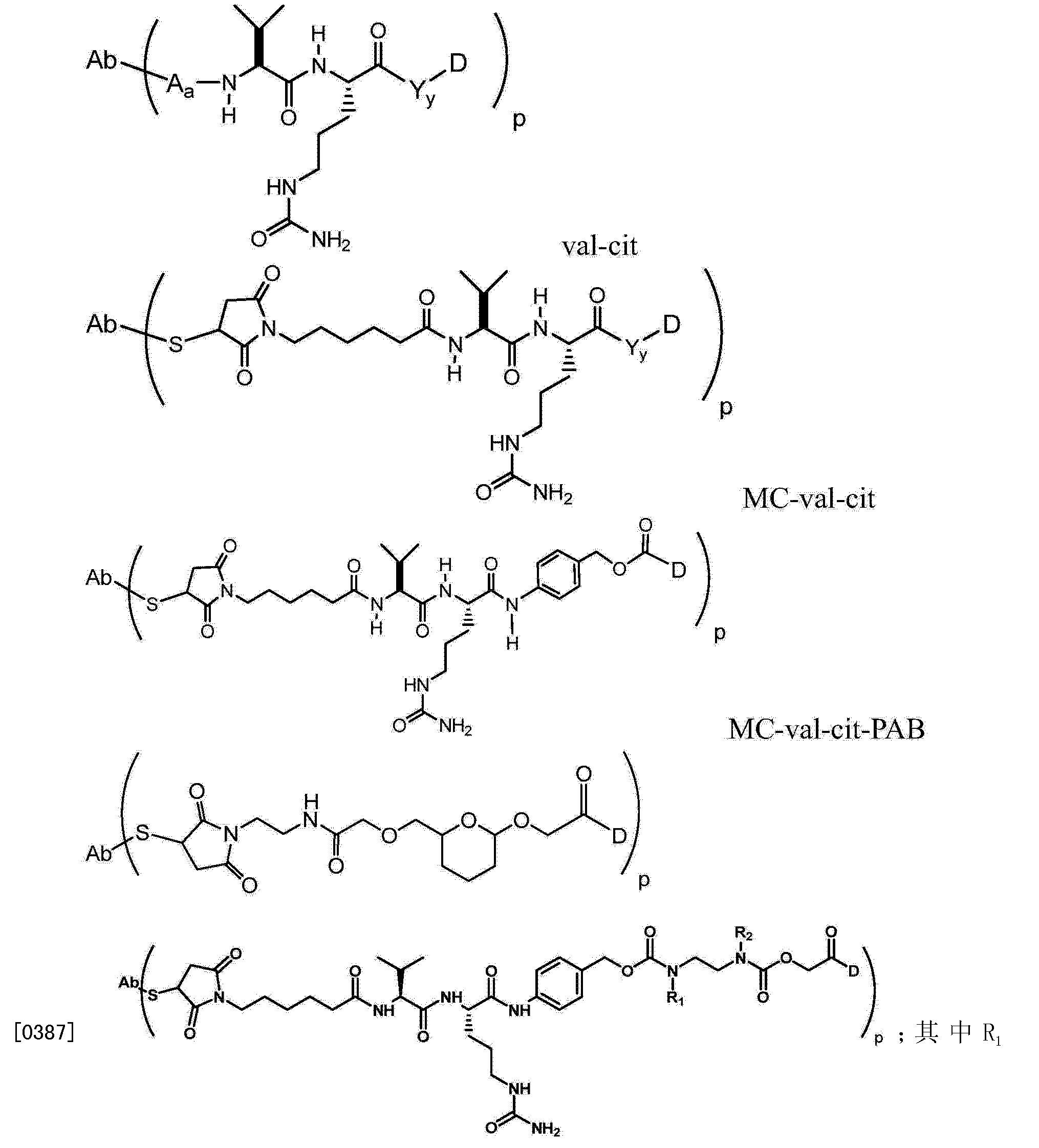 Figure CN104411721AD00601