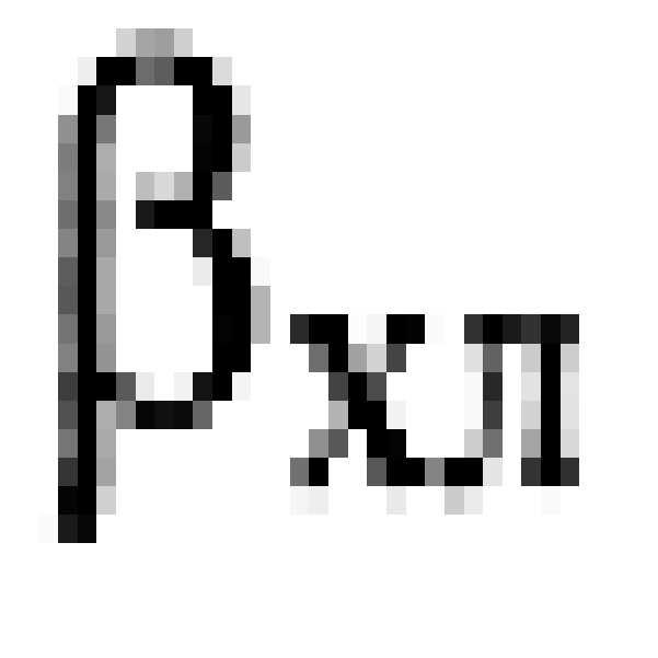 Figure 112009026203398-pat00012