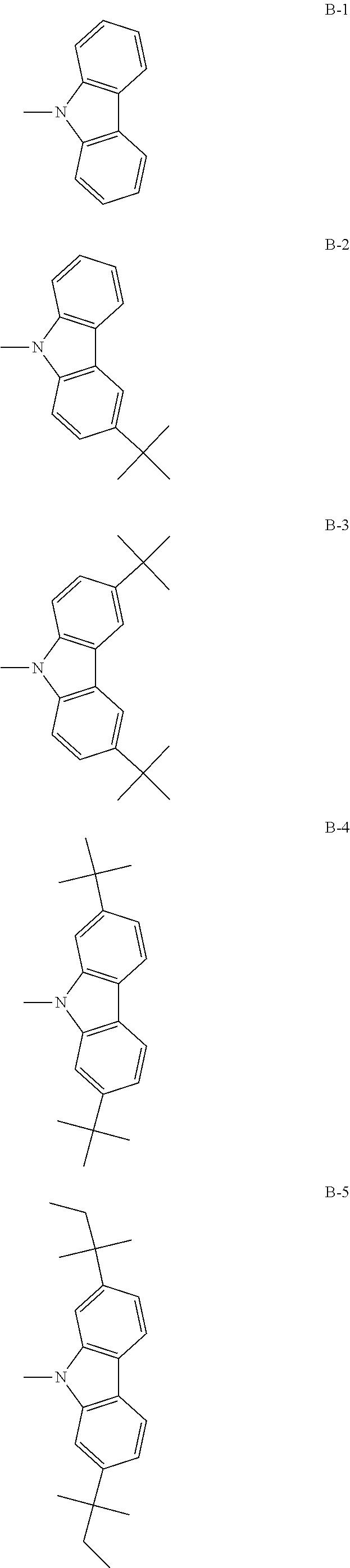 Figure US08847141-20140930-C00030