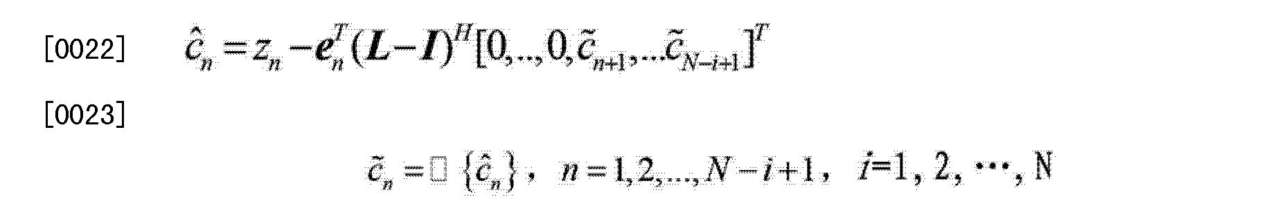 Figure CN101931593BD00052