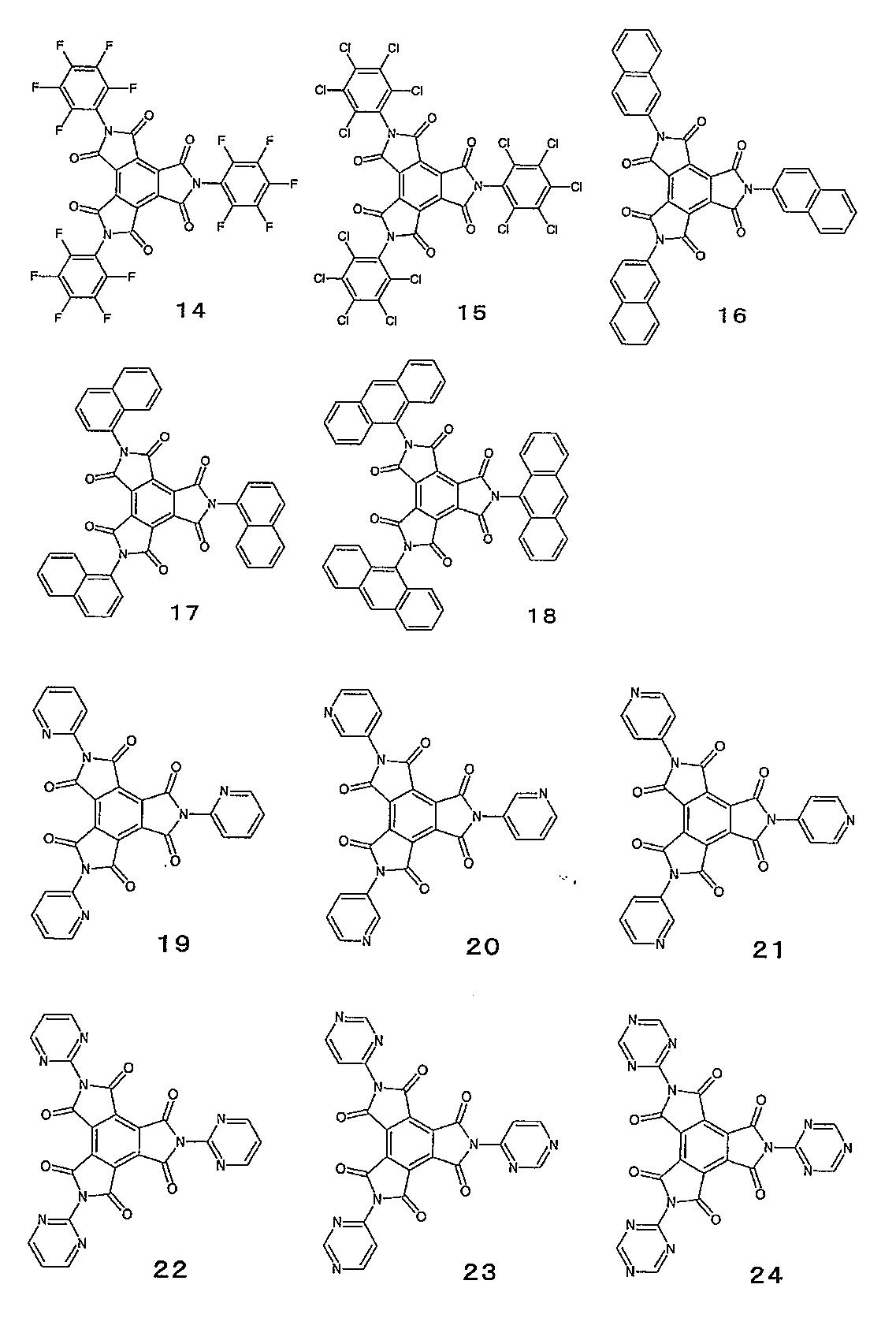 Figure 112010069586278-pct00003